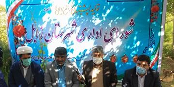 برگزاری شورای اداری در مجتمع گل محمدی زابل