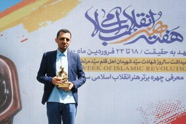 آیین افتتاحیه ششمین    «هفته هنر انقلاب اسلامی»