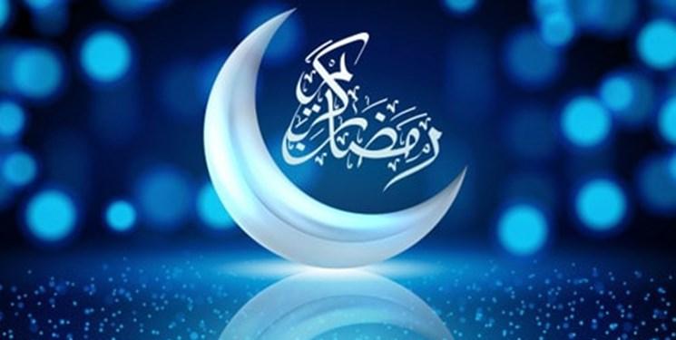 ماه،وَ،رمضان،ركعت،شب،امام،خدايا،دعاي،خدا،اعمال