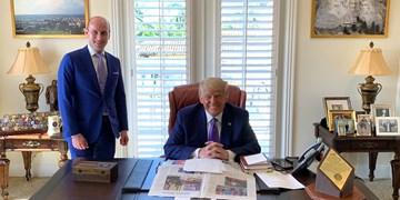 تشکیل یک بنیاد حقوقی از سوی نزدیکان ترامپ برای مقابله با سیاستهای بایدن
