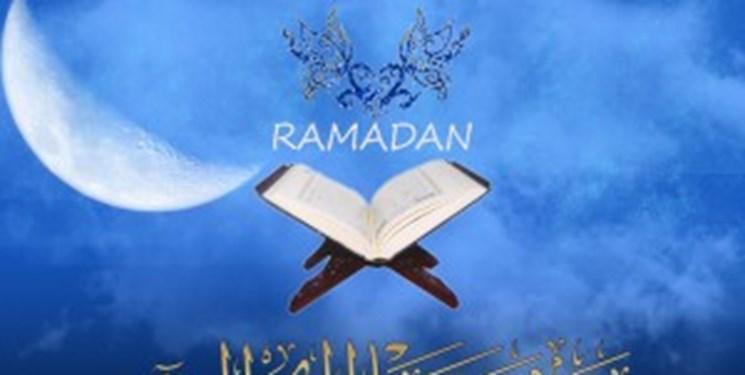 24 فروردین آغاز ماه مبارک رمضان در تاجیکستان و قزاقستان