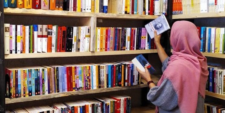 کتابخوانهای خراسان شمالی ۱۵ هزار جلد کتاب خریدند
