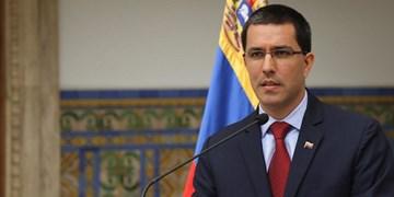 ونزوئلا: علیرغم تحریمهای مجرمانه غرب، در تلاش برای تأمین واکسن کرونا هستیم