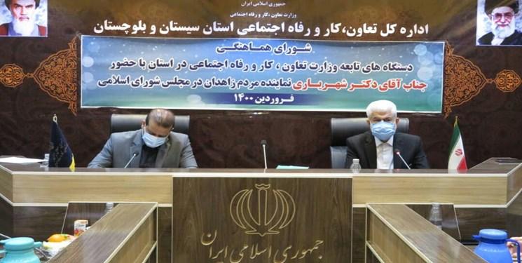 ۳۷۰۰ فرصت شغلی در سیستان و بلوچستان مورد حمایت قرار گرفت