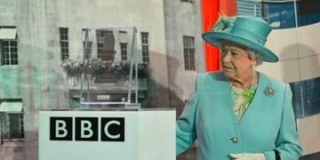 BBC بخش نظرات خبر فوت شاهزاده فیلیپ را بست/ خدمت دیگری از رسانه ملکه