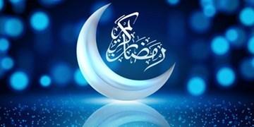 پخش ویژه برنامه های «باهم افطار کنیم» و «آوای رمضان» از رادیو
