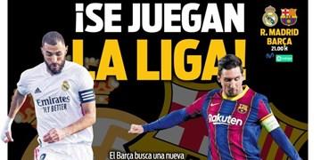 انتظار برای حساسترین الکلاسیکو ؛ تقابل زیدان و کومان و طعنه مارکا به رئیس بارسلونا