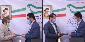 انتصاب محمود هاشمی و وحید آرایی در سازمان بسیج اساتید کشور