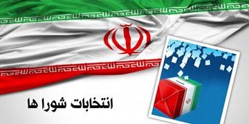 ثبت اسامی  هزار و ۹۸ داوطلب در انتخابات شوراهای روستا در البرز