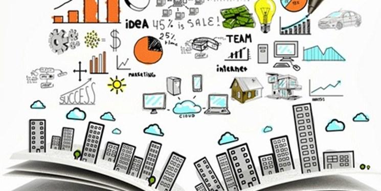 افزایش هزینه کسب و کار با روند پیچیده صدور مجوزها/ فرآیند فضای کسب و کار تسهیل شود