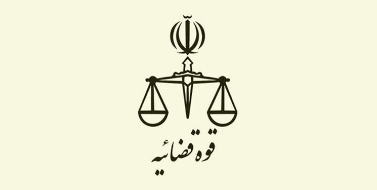 خوزستان،قضائيه،قوه،استان،گزارش،والمسلمين،آبي،فضاي،اظهار،محسني