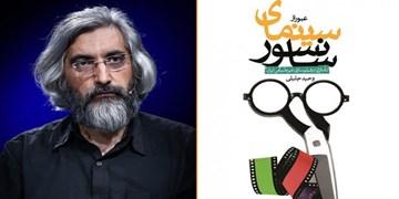«وحید جلیلی» از وضعیت غیرطبیعی در فیلمسازی ایران میگوید