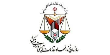 ارتباط بیواسطه سربازان با مسئولان سازمان زندانها از طریق «سامانه مشعل»