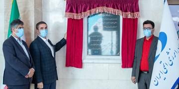 افتتاح اورژانس سوانح پرتوی و سوختگی اراک