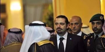 همپیمانان منطقهای سعدالحریری، مهمترین موانع تشکیل دولت لبنان