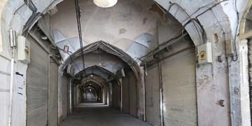 شیوع دوباره کرونا و تعطیلی سراسری بازارهای اصفهان