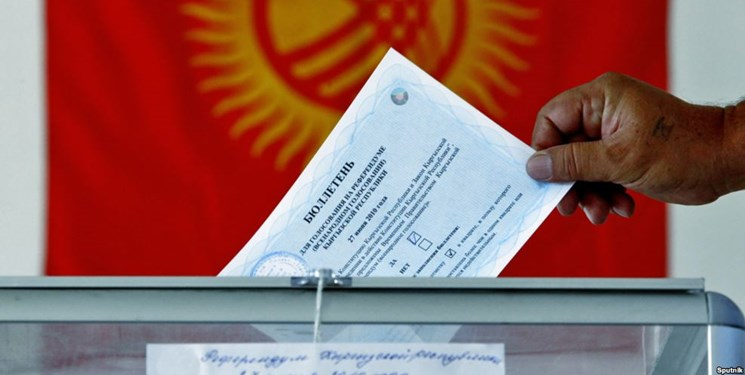 آغاز همه پرسی قانون اساسی در قرقیزستان