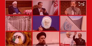 فارس۲۴| از اخبار هسته ای تا تخلفات ستاد کرونا