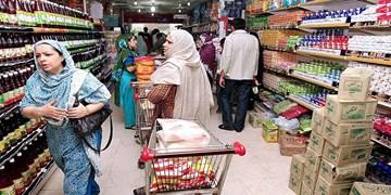 عرضه بسته ارزاق ویژه ماه مبارک رمضان در پاکستان