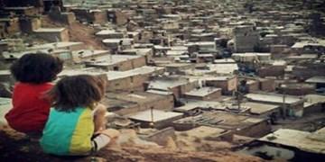 معاون وزیر کشور: سکونتگاههای غیررسمی بعنوان مناطق حادثهدیده تلقی میشود
