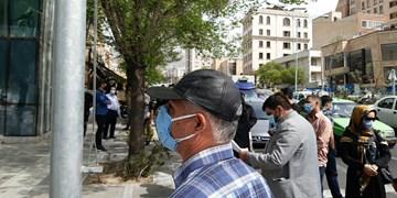 تجمع سهامداران مقابل بورس تهران+فیلم