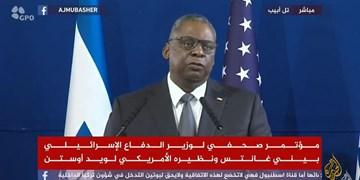 وزیر دفاع آمریکا: دولت بایدن به حمایت از امنیت اسرائیل  متعهد است