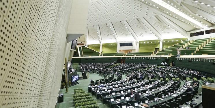 حکم افساد فیالارض برای همکاریکنندگان با اقدامات کشورهای متخاصم علیه امنیت و منافع ملی