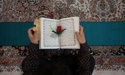 قرآن کریم؛ واپسین سنگر دختر مظلوم روستایی