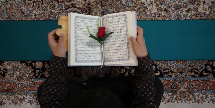 ترتیل صفحه ۱۱۶ قرآن/ در کار خوب از هم سبقت بگیرید+فیلم، متن و مفاهیم