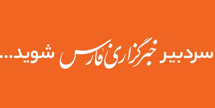داغترین کمپینهای علیه فارس در «فارس من»؛ هواداران سعید محمد: خبرگزاری فارس عذرخواهی کند