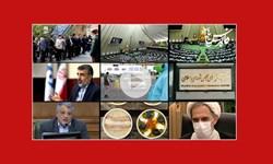فارس۲۴| از حادثه در نطنز تا تله جدید آمریکا