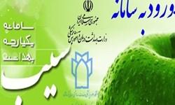 تشکیل پرونده الکترونیک سیب سلامت برای ۹۵ درصد جمعیت کرمانشاه/ ۳۵ هزار سالمند در استان داریم