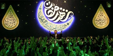 برنامه ۳۰ شب مناجاتخوانی ماه رمضان در ۲۰ هیأت/ جلسات را با اینترنت رایگان ببینید