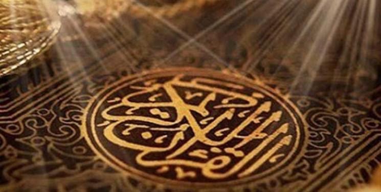 ترتیل صفحه 172 قرآن / سرد و گرم روزگار + فیلم، متن و مفاهیم