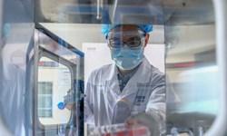 مجوز آزمایش بالینی یک واکسن جدید چینی صادر شد