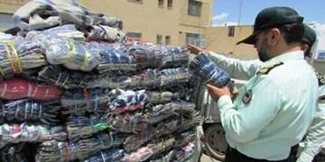 قاچاقچی پارچه در دشتستان دستگیر شد/ جریمه ۱۴ میلیارد ریالی متهم