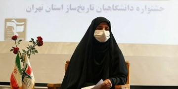 برگزاری جشنواره دانشگاهیان تاریخساز استان تهران با شعار «دانشجویان مکتب سلیمانی»