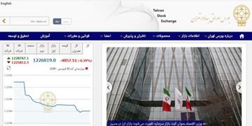 کاهش 4857 واحدی شاخص بورس تهران/ ارزش معاملات دو بازار 43 هزار میلیارد تومان شد