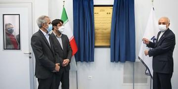 افتتاح مرکز ملی فناوریهای کوانتومی ایران