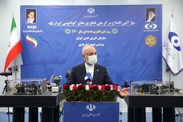 نشست خبری علی اکبر صالحی رئیس سازمان انرژی اتمی پس از افتتاح مرکز ملی فناوری های کوانتومی ایران