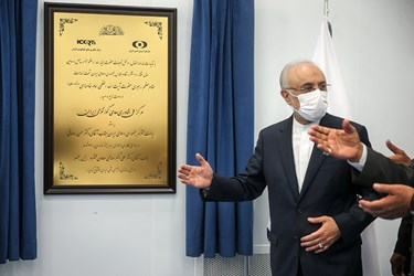 پرده برداری از تابلوی یادبود مرکز ملی فناوری های کوانتومی ایران توسط علی اکبر صالحی رئیس سازمان انرژی اتمی