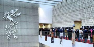 یک ماه و نیم تا جشنواره جهانی فیلم فجر/ آیا برگزاری قطعی است؟