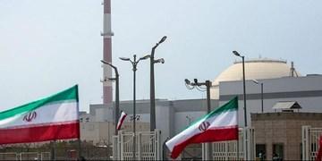 مجلس راهبرد کلان صنعت هستهای تدوین میکند/ حذف اعمال نظر دولتها در صنعت هستهای