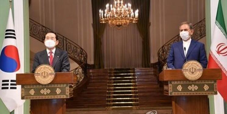 نخستوزیر کره جنوبی: باید داراییهای ایران را به سرعت بازگردانیم