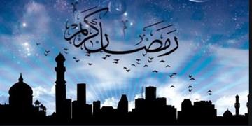 برنامههای ماه رمضان ستاد عمره و عتبات دانشگاهیان اعلام شد