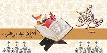 رقابت قرآنی جام رمضان تکواندوکاران در قم