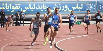 عراق قهرمان اولین دوره رقابتهای دوومیدانی جام امام رضا(ع) شد