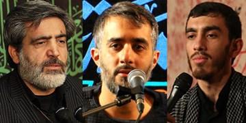 برنامه مناجاتخوانی ۳ مداح سرشناس در ماه رمضان