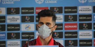 عالیشاه: باز هم به حضور در فینال آسیا فکر می کنیم/بازیکنان پرسپولیس میدانند در چه تیمی هستند