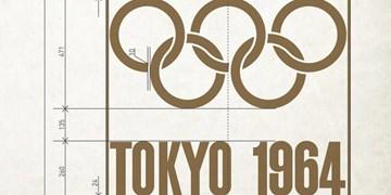 تاثیر المپیک بربازگشت ژاپن به صحنه جهانی/تغییر چهره سرزمین آفتاب در المپیک ۱۹۶۴